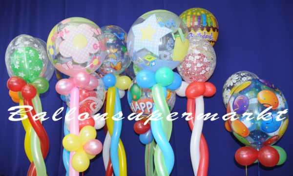 Bilder und Informationen zu Bubbles